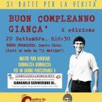 Giancarlo Siani, festa e contest giornalistico per ricordare il giornalista ucciso dalla camorra